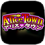 alicetownBotton